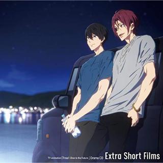 Free! DF ドラマCD Extra Short Films (アニメ)