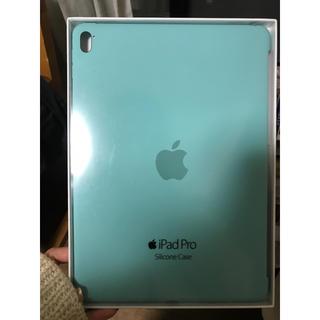 アップル(Apple)のiPad pro 9.7インチ 純正シリコンカバー 新品未使用(iPadケース)