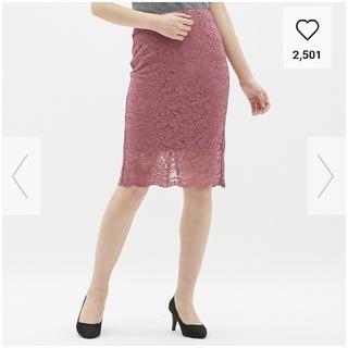 ジーユー(GU)のGU レースタイトスカート ピンク Sサイズ(ひざ丈スカート)