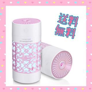 【送料無料】卓上 超音波式アロマ加湿器 (ピンク)(加湿器/除湿機)