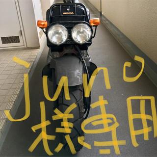 zoomer(車体)
