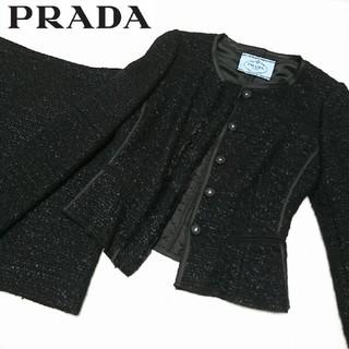 プラダ(PRADA)のPRADA プラダ ツイード ジャケット スカート セットアップ スーツ(スーツ)