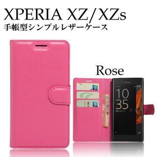 シンプル Xperia XZ Xperia XZs 手帳型ケース ローズ
