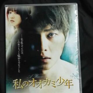 ソンジュンギ 私のオオカミ少年 DVD BOX  ★オマケ付き★(外国映画)