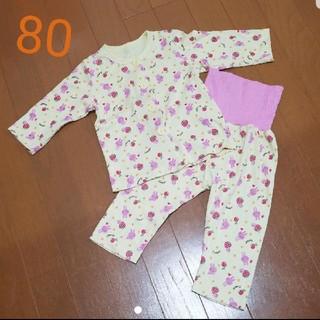 パジャマ うさぎ いちご 黄色 80(パジャマ)