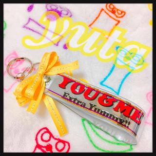 キスマイフットツー(Kis-My-Ft2)のキスマイ 銀テストラップ extra yummy(キーホルダー/ストラップ)