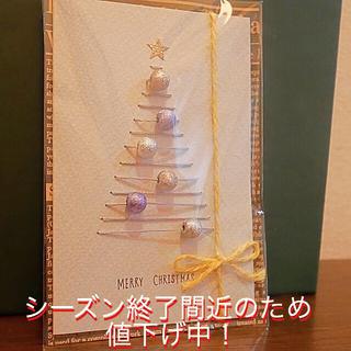 クリスマスカード*ハンドメイド* メッセージカード