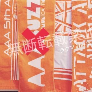 AAA - AAA 西島隆弘 タオル 橙 オレンジ