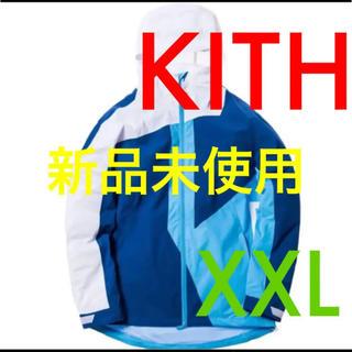 Kith Madison Jacket XXL(マウンテンパーカー)