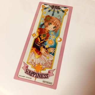 講談社 - カードキャプターさくら クリアカード