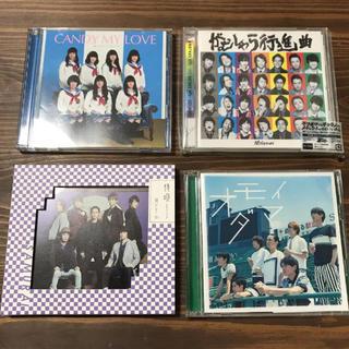 カンジャニエイト(関ジャニ∞)の関ジャニ∞ CD 4点セット まとめ売り(ポップス/ロック(邦楽))