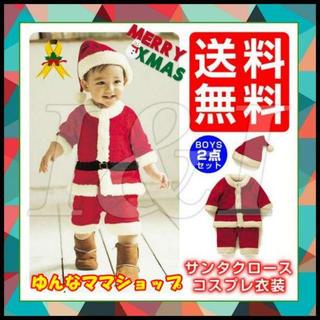 最安★サンタ 男の子 クリスマス イベント もこもこ 上下セット★100サイズ(その他)