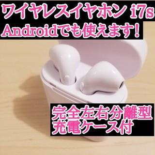 Bluetooth(ヘッドフォン/イヤフォン)
