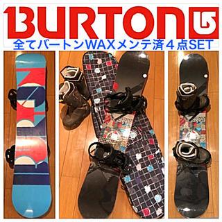 バートン(BURTON)の※corona様専用【ロッカー形状】メンテ済 メンズ 全てBURTON4点セット(ボード)
