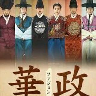 韓国ドラマ ファジョン DVD  ★オマケ付き★