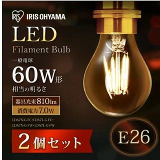 クリアガラス電球色  全方向 LEDフィラメント 2個セット 60㍗相当(天井照明)