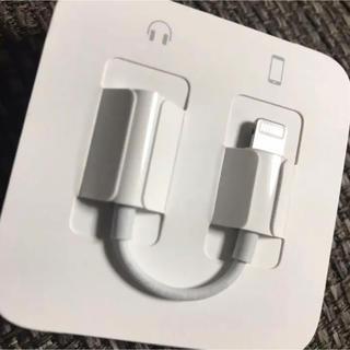 アップル(Apple)のiphone純正イヤホン 変換アダプタ(変圧器/アダプター)