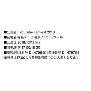 YTFF(その他)