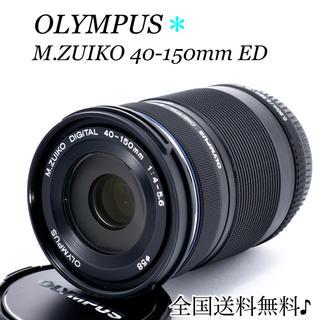 オリンパス(OLYMPUS)の★OLYMPUS★M.ZUIKO 40-150mm ミラーレス用★ブラック★(レンズ(ズーム))