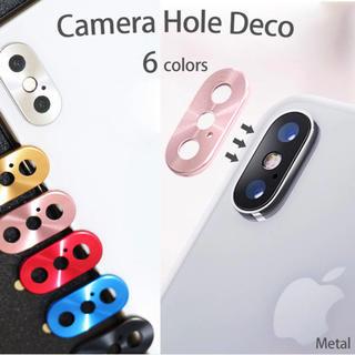 iPhoneX カメラ保護  レンズカバー カメラリング