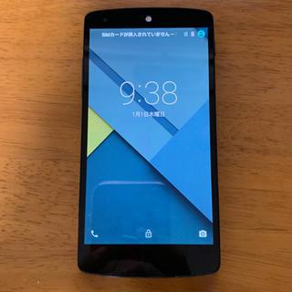 エルジーエレクトロニクス(LG Electronics)のNEXUS5 LG 16GB(スマートフォン本体)