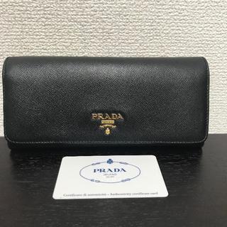 プラダ(PRADA)のプラダ 長財布 サフィアーノ レザー マルチカラー (財布)