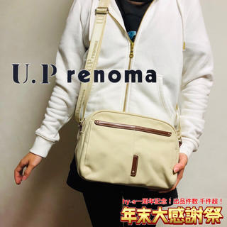 ユーピーレノマ(U.P renoma)の正規品UPrenoma新品未使用【年末大感謝祭】多彩なポケット収納☆ショルダー(ショルダーバッグ)
