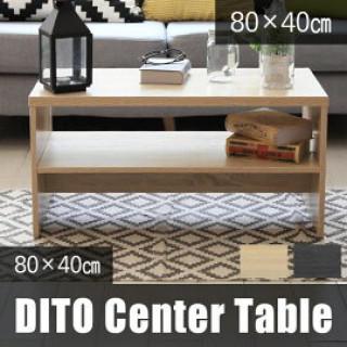 ローテーブル センターテーブル リビング 木製 高級感 北欧 おしゃれ 人気(ダイニングテーブル)