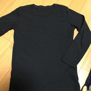 イオン(AEON)の子供服インナー130(その他)