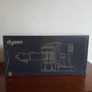 ダイソン(Dyson)のダイソン DC43 モーターヘッド DC43MH(掃除機)