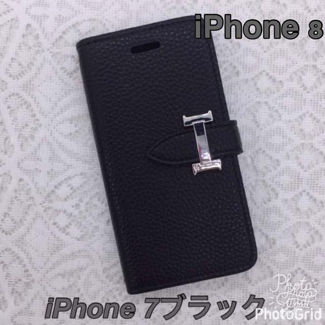 ヴィトン iphonexs ケース 中古 | 訳あり☆NoaHsarK☆iPhone7&8兼用ケースIP78−013ブラックの通販 by ユミママ's shop|ラクマ
