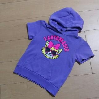 アースマジック(EARTHMAGIC)のお値下げ アースマジック 110120  半袖トレーナー パーカー ベスト(Tシャツ/カットソー)