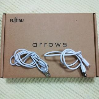 フジツウ(富士通)の富士通 arrows M04 PREMIUM ブラック 新品 UQ版(スマートフォン本体)