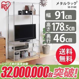 スチールラック アイリスオーヤマ メタルラック 棚テレビ台 ラック レンジ台(棚/ラック/タンス)