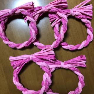 しめ縄 ピンク 5個入り(その他)