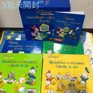 ディズニー(Disney)のQ&Aカード DWE ディズニー英語システム(知育玩具)