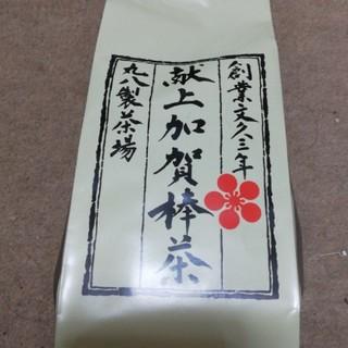 加賀棒茶(茶)