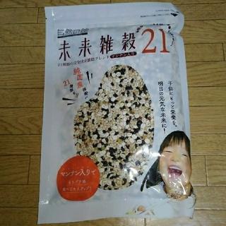 自然の館 未来雑穀21 500g 1袋 国産100% マンナン入り 雑穀米☆(米/穀物)