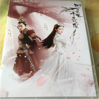 DVD&CD 華流映画(外国映画)