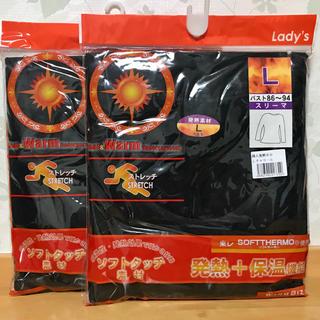 【L 2枚組】発熱インナー シャツ レディース グレー(アンダーシャツ/防寒インナー)