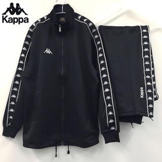 カッパ(Kappa)の【激レア美品】90s カッパ Kappa テープロゴ セットアップ ジャージ M(ジャージ)