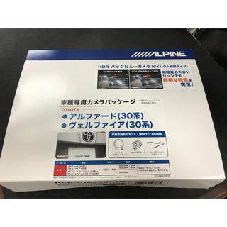 ALPINE HCE-C1000D-AV ブラック(車種別パーツ)