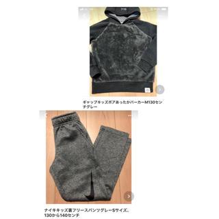ギャップキッズ(GAP Kids)のオレンジ様専用セットナイキ、ギャップ(Tシャツ/カットソー)