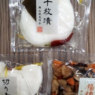 ☆yuka様専用ページ☆お漬物7袋(漬物)