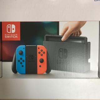 Nintendo Switch - ニンテンドー スイッチ 新品未開封