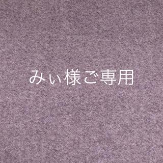 みぃ様ご専用◎ミナペルホネン手帳型スマホケース(Androidケース)