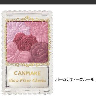 キャンメイク(CANMAKE)のキャンメイク チーク(チーク)