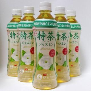■■■■訳あり 特茶 ジャスミン 500ml(特保)2箱(計48本)(茶)