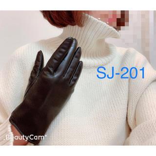 冬SALE❄️6888→5888 羊革製手袋 女性用 スマホ対応可能🌈一点のみ(手袋)