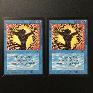 マジック:ザ・ギャザリング - MTG『Spell Blast / 呪文破《LEB》』2枚セット